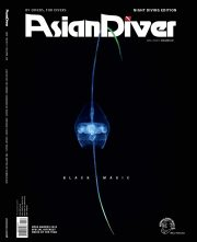 ad_139_cover