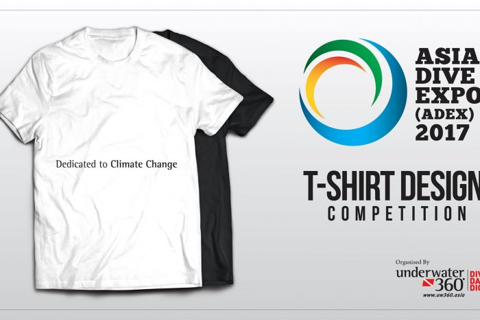 ADEX 2017 T-Shirt Design Competition