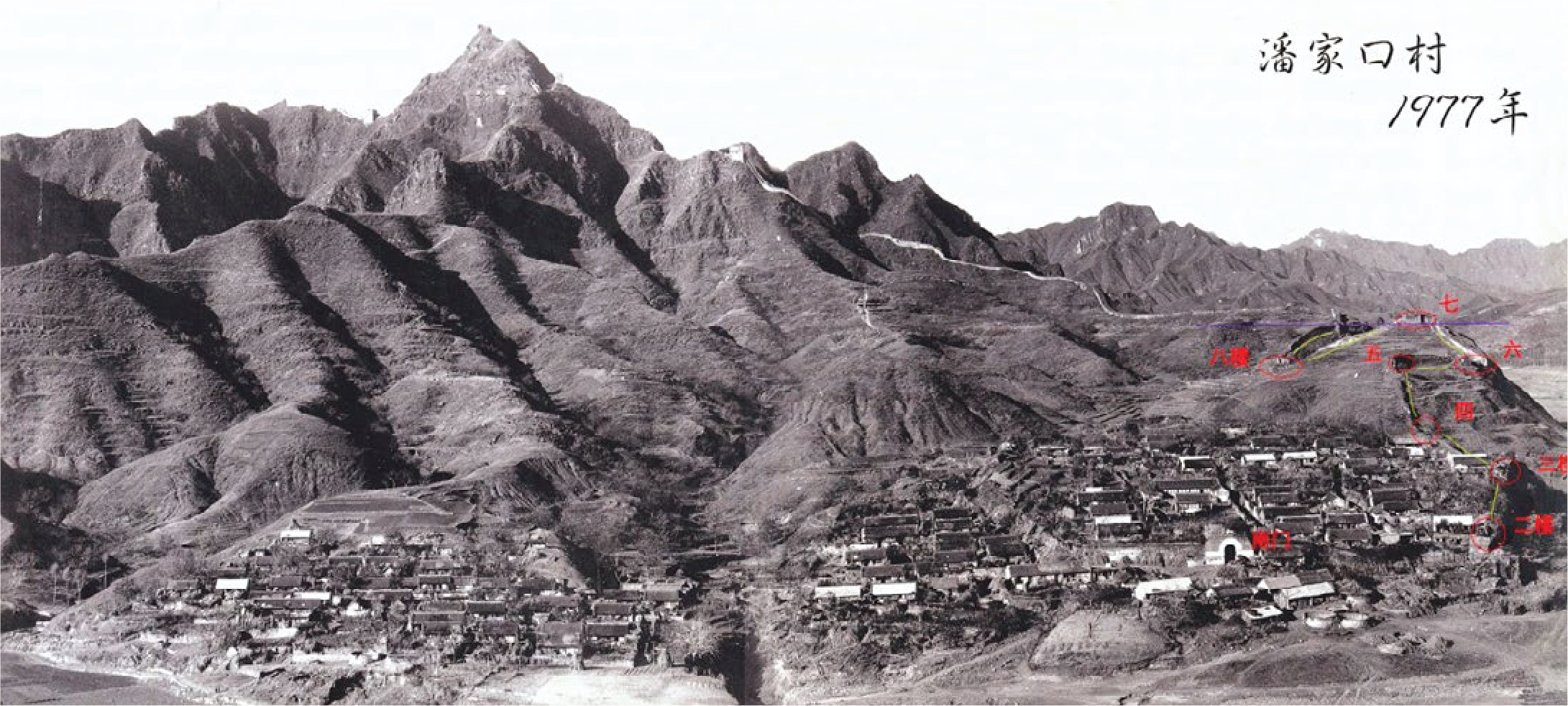 An aerial view of Panjiakou Village in 1977